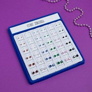 """Пусеты в коробочке 36 пар """"Ромбик"""" кристаллики, разноцветные в серебре"""