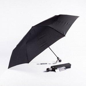 Зонт Мужской Большой полный автомат [737390]