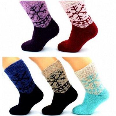 Детям теплые носки, перчатки, лосины ❄  — Носки ангора — Белье