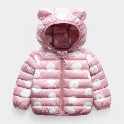 Детская Экономка. Утепляем наших деток. — Куртки  и жилетки для малышей от 90 до 130 см — Верхняя одежда