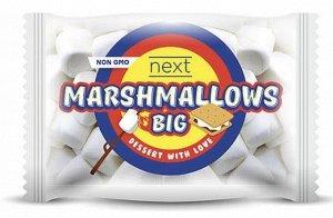 Жеват.зефир Next Marshmallows BIG 200г ваниль
