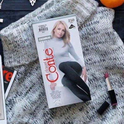 Conte - теплые колготки и уютные носки 🍁   — Колготки микрофибра, хлопок, велюр 80-450 den — Колготки