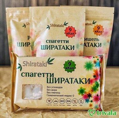 Липовый мёд! Урожай 2020г! + Правильное питание! — Ширатаки! Без глютена и углеводов! — Крупы