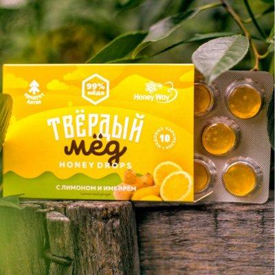 Липовый мёд! Урожай 2020г! + Правильное питание! — Твердый мед! — Мед