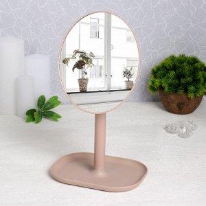Зеркало настольное, зеркальная поверхность 14 ? 17 см, МИКС
