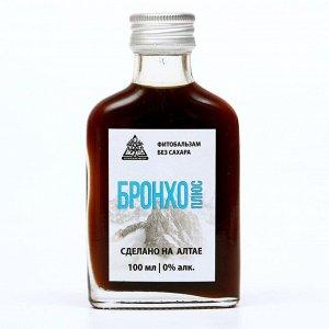 Фитобальзам «Бронхо плюс», без сахара, 100 мл