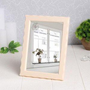 Зеркало настольное, зеркальная поверхность 12 ? 17 см, цвет МИКС