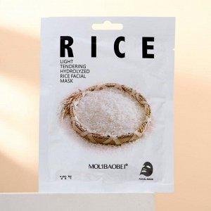 """Маска тканевая для лица """"Rice"""""""