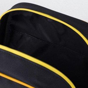 Косметичка дорожная, отдел на молнии, цвет чёрный/жёлтый