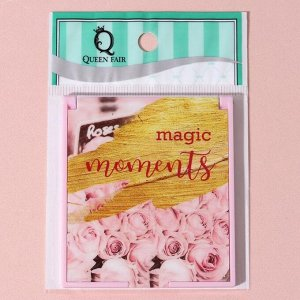 Зеркало складное «Magic moments»