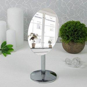 Зеркало настольное «Mirror», зеркальная поверхность 10,5 ? 15 см, цвет серебряный
