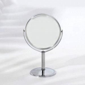 Зеркало на ножке, двустороннее, с увеличением, d зеркальной поверхности 9,5 см, цвет серебряный