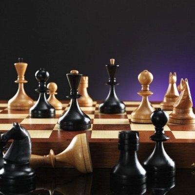 СпортZAL — товары для здоровья и спорта — Шахматы — Спортивный инвентарь