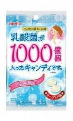 Карамель Meito с йогуртовыми производными молочнокислыми бактериями 70г/10