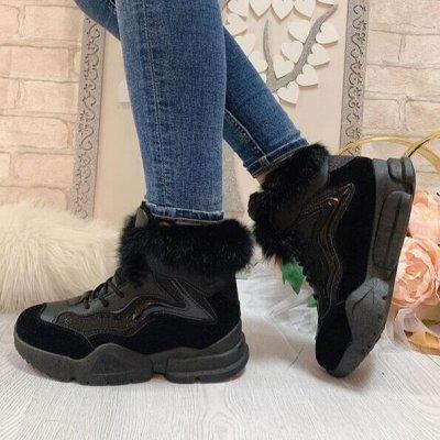 ♥ Наличие! Уют для дома, трикотаж для детей и взр., шапки — Женская обувь: босоножки, мокасины, ботинки — Для женщин