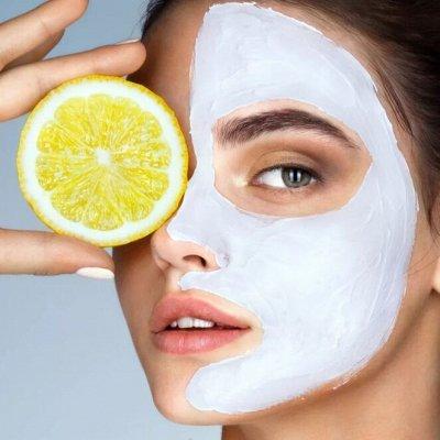 Любимая косметика .❤. В наличии! Быстрая доставка! — Ночные и уходовые маски! Секрет твоей красоты! — Для лица