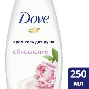 Крем-гель для душа DOVE 250мл Сливочная ваниль и пион
