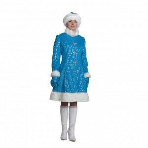 Карнавальный костюм «Снегурочка», плюш, шуба, шапка, варежки, размер 44-48