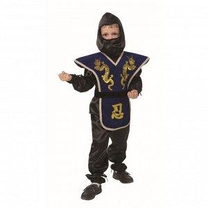 Карнавальный костюм «Ниндзя», текстиль, размер 30, рост 116 см, цвет синий