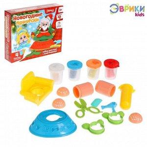 Набор для игры с пластилином «Новогодние прически»