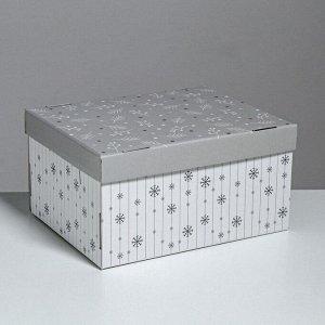Складная коробка «Зимнее утро», 31,2 х 25,6 х 16,1 см
