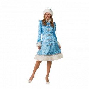 Карнавальный костюм «Снегурочка Сказочная», р. 44, рост 164 см