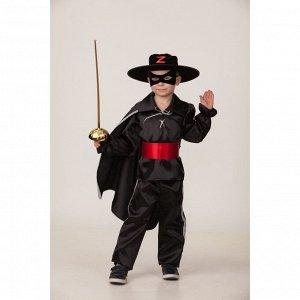 Карнавальный костюм «Зорро», текстиль, размер 26, рост 104 см