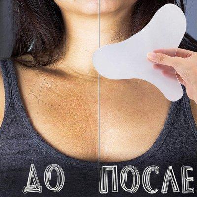 Солнцезащитные крема, Защита и Увлажнение! — НОВИНКА! Многоразовые патчи для груди, лица и шеи! — Антивозрастной уход