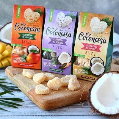Липовый мёд! Урожай 2020г! + Правильное питание! — Конфеты Coconessa! — Диетические кондитерские изделия