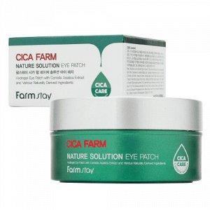 Farm Stay Cica Farm Nature Solution Eye Patch Патчи д/глаз с центеллой, 60 шт
