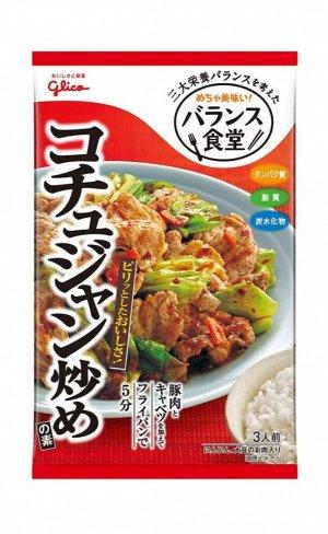 Соус Ezaki для приготовления овощей (можно с мясом ) в соусе вкуса китайской кухни+чеснок) 41,4гр/10