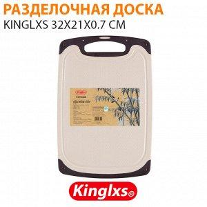 Разделочная доска Kinglxs 32x21x0.7 см