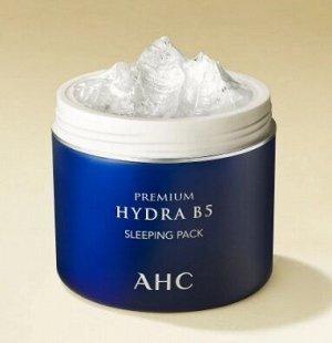 Глубоко увлажняющая ночная маска AHC Premium Hydra B5 Sleeping Pack