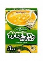 Суп-пюре POKKA тыквенный  (сухой) 3 порции, 49,5 гр 1/30
