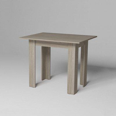 Академия — мебель — Столы и обеденные группы — Кухня