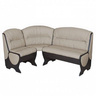 Свой Дом۩Распродажа Мебели-Успеваем по Старым Ценам! ۩ — Кухонный угол