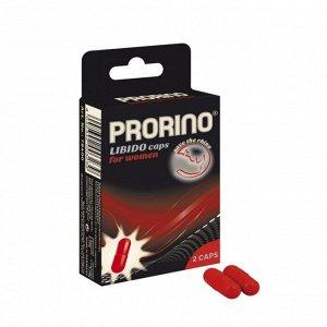 Возбуждающие капсулы для женщин PRORINO Libido Caps (2 капсул)