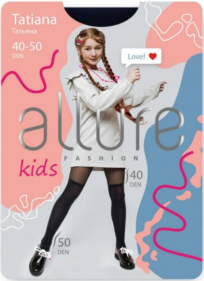Средства для ухода за игрушками(лосьоны, пудра) 18+ — Детские колготки Allure. Новинка! Есть капроновые гольфы — Колготки
