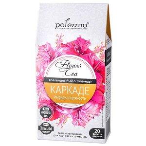 Чайный напиток POLEZZNO КАРКАДЕ имбирь и пряности 20 пакетов 1 уп.х 21 шт.