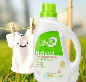 Жидкое средство для стирки с энзимами натурального растительного происхождения (Эко натуральное подходит для детского белья) , 3 кг