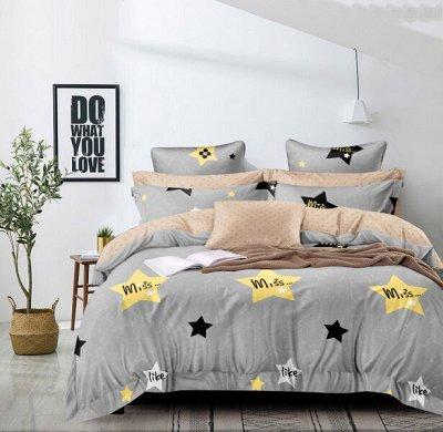 Постельное белье Stasia, комплекты, одеяла, подушки