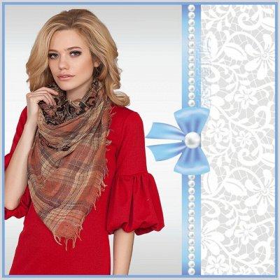 Мегa•Распродажа * Одежда, трикотаж ·٠•●Россия●•٠· — Женщинам » Платки, палантины, снуды, шарфы, косынки — Платки и шарфы