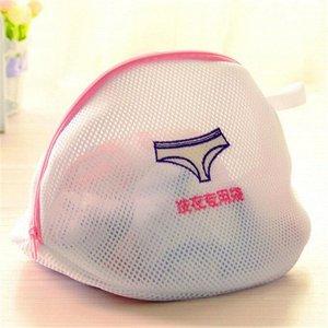 Мешок сетка для бережной стирки нижнего белья