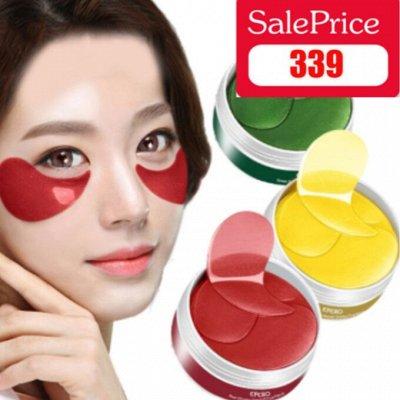 Вся Азия ТУТ 3-Любимая косметика из Азии — Патчи под глаза, маски для кожи вокруг глаз, век — Для лица