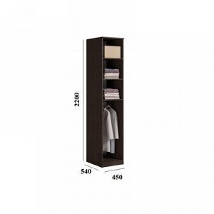 Шкаф-пенал Светлана 2200х450х540 Венге/Дуб молочный