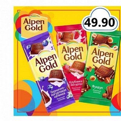Экспресс! В наличии! Коржи Черока Сгущенка Рогачев Конфеты! — Шоколад! AlpenGold! — Шоколад