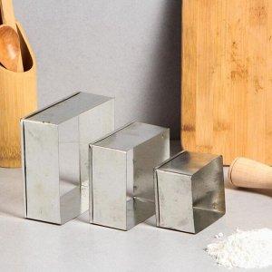 "Набор форм для выпечки и выкладки ""Квадрат"", 11х11х5 см, 3 шт"