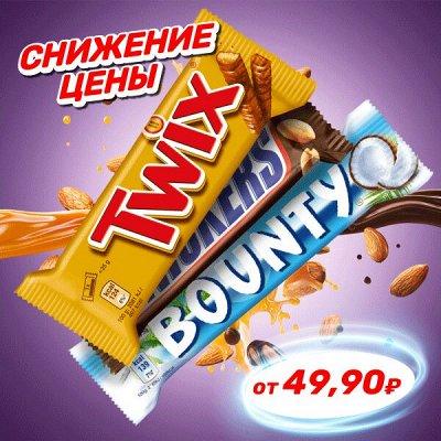 Экспресс! В наличии! Коржи Черока Сгущенка Рогачев Конфеты! — Товар недели! Снижение цены! — Шоколад