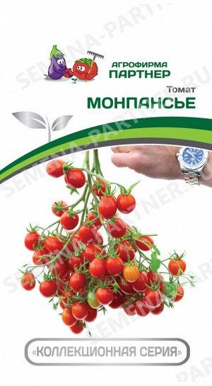 ТМ Партнер Томат Монпансье (2-ной пак.) / Сорт томата