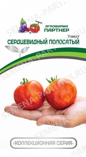 ТМ Партнер Томат Сердцевидный Полосатый (2-ной пак.) / Сорт томата